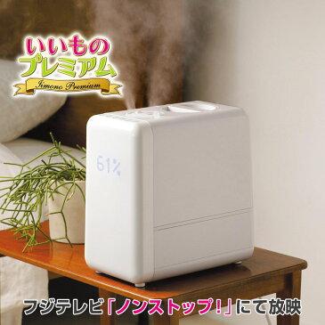 抗菌加湿器 アクアインパクト ハイブリッド加湿器 ASH-604 AR1621