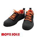 (ブラック)MOVESOLE(ムーブソール) スウェットタイプ レディースウォーキングシューズ(22-25.5cm)|スニーカー NV2972