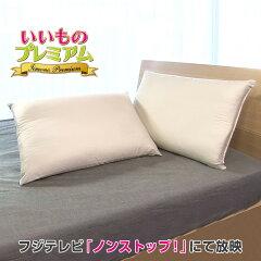 リラックスフィット枕の楽天市場販売店