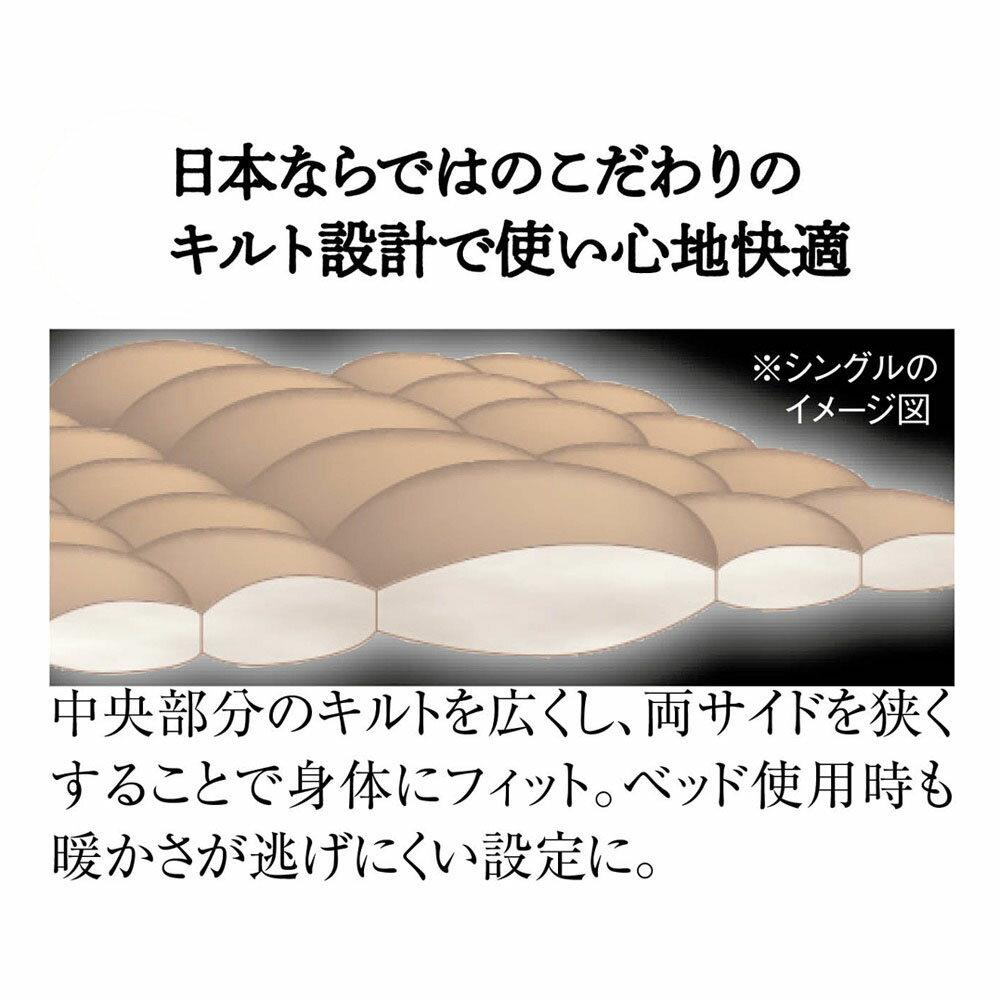 ディノス『日本ハンガリー国交150周年記念ノーブルダウン羽毛布団』