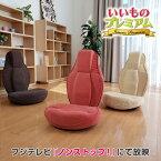 テレビ放送商品 シェイプ フィットネス器具 スリム座椅子 ピラトレ AR1881