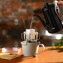 キッチン 家電 鍋 調理器具 コーヒードリッパー コーヒー用