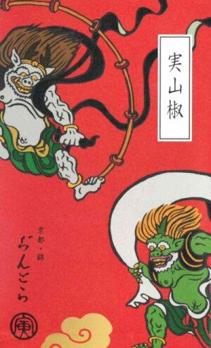 風神実山椒(乾燥)