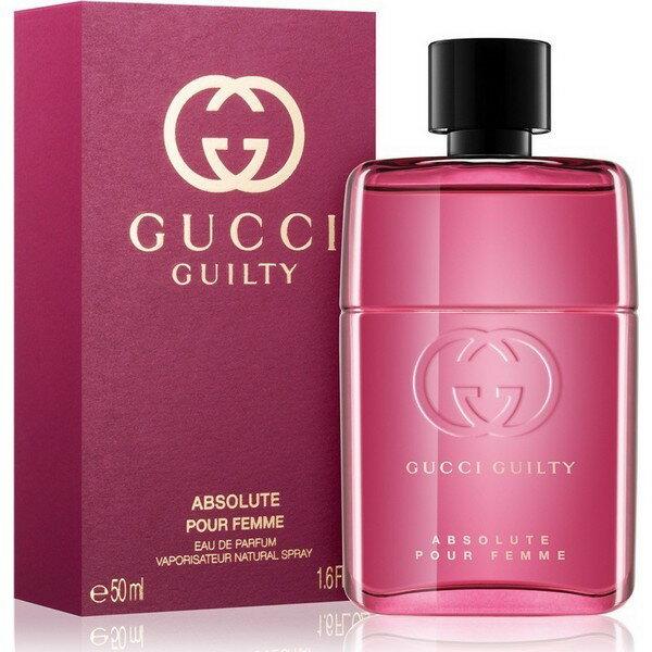 GucciグッチギルティアブソリュートプールフェムオードパルファムGuiltyAbsolutePourFemmeEDP50mlspray