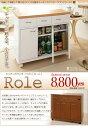 送料無料♪キッチンカウンターワゴン:Role (ロール)キッチンワゴン・キッチン・キッチン収納・...
