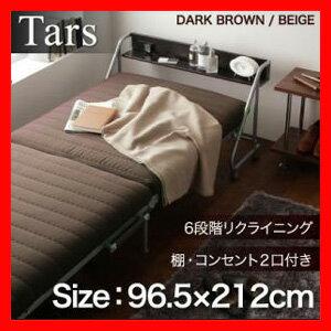 宮付きリクライニング折りたたみベッド【Tars】タルス 激安セール アウトレット価格 人気ランキング 人気の棚・コンセント2口付きです♪