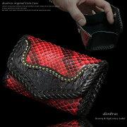 コインケース カービング レッドダイヤモンドパイソン コンパクト ボックス プレゼント ディオブラス