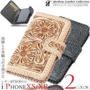 f00d8fdf4a カービング iPhoneX XS XR iPhoneX iPhone7/iphone8/ 手帳型レザーケース スマホケース サドルレザー モバイルケース  牛革 本革 カーフレザー 携帯ケース ...
