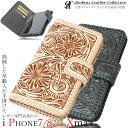 カービングiPhone XS Max iPhone7plus/iphone8plus/ 手帳型レザーケース スマホケース サドル……