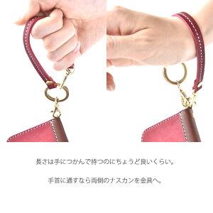 レザーショートストラップ/ヌメ革ショートストラップ/本革ショートストラップ/日本製ショートストラップ/20色ショートストラップレザーDiralショートストラップ