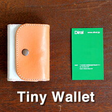 Tinyウォレット・レザー極小財布Diral代官山の小さなお財布。ヌメ革で作られてコンパクト財布【送料無料】