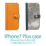レザー iPhone7Plus / 6s Plus ケース 本革 の iPhone6s Plus 手帳型 ケース iPhone6 Plus ケース ヌメ革