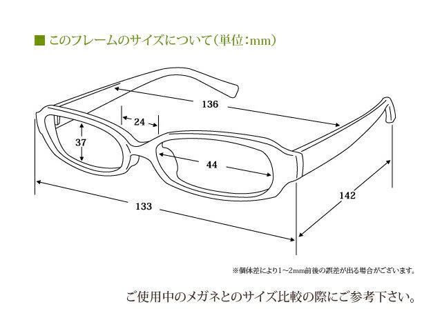 丸メガネ 丸眼鏡 丸めがね メガネ 度付き/度なし/伊達メガネ セルフレーム(プラスチック) ラウンド マンレイ山 クリア(透明) 鼻パッド付 メガネセット EC018-CL10P03Dec16