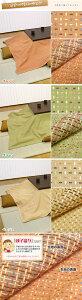 刺子織マルチカバー