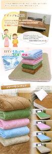 吸湿発熱毛布敷きパッド