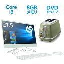 Core i3 8GBメモリ 2TB HDD 21.5型 タッチ液晶 HP All-in-One 2 ...