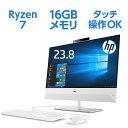 メーカー希望小売価格はメーカーサイトに基づいて掲載しています。 スペック モデル HP Pavilion All-in-One 24-xa1000jp シリーズ アドバンスモデル 24-xa1016jp OS Windows 10 Home (64bit) プロセッサー(クロック周波数, キャッシュ, コア数/スレッド数) AMD Ryzen™ 7 3750H モバイル・プロセッサー +Radeon™ RX Vega 10 グラフィックス カラー スノーフレークホワイト 筐体 オールインワンPC チップセット AMD B450 チップセット メモリ 16GB (8GB×2) DDR4-2400MHz ストレージ 256GB M.2 SSD (PCIe NVMe) + 2TB ハードドライブ (SATA, 5400回転) オプティカルドライブ なし サウンド B&O Play対応、Realtek ALC3259 (HighDefinition Audio準拠, チップセット内蔵) グラフィックス コントローラー AMD Radeon™ RX Vega 10 グラフィックス ビデオメモリ メインメモリと共有 ディスプレイ パネルタイプ 23.8インチワイド・IPSフルHDブライトビュー・10点タッチディスプレイ 解像度 / 表示色 最大 1920×1080 / 最大 1677 万色 外部インターフェイス ネットワークコントローラー 10/100/1000 Mbps オンボードネットワークコネクション 内蔵無線 LAN IEEE802.11 a/b/g/n/ac、Bluetooth 4.2 HDMI 入力端子×1 (外部入力切替ボタンあり)、 出力端子×1 (背面) USB USB 3.1 Gen1× 3 (うち1ポートはバッテリーチャージ機能対応)、USB Type-C™ 3.1 Gen1 × 2 (背面) メディアスロット メディアカードリーダー (背面) オーディオ ヘッドフォン出力/マイク入力コンボポート×1、セキュリティロックケーブル用ホール (背面) キーボード & マウス USB日本語(109A)キーボード & USB光学スクロールマウス Web カメラ HP TrueVision フルHD Webcam (約200万画素) / IRカメラ Windows Hello 顔認証センサー マイク デュアルマイク (ディスプレイ内蔵ポップアップカメラ) スピーカー B&O Play デュアルスピーカー (ディスプレイ内蔵)、音量調整ボタン付き サイズ (幅 , 高さ , 奥行き)/通常使用時 約 541mm (幅) x 442mm (高さ) x 160mm (奥行き) 質量 約5.6kg 使用環境 温度:5〜35℃(動作時)、-30〜65℃(非動作時)動作保証湿度:15〜80%(26℃の場合) AC アダプター 最大 120W 100-240V外付AC アダプター (50/60Hz) ソフトウェア プリインストール HP Support assistant、HP Display Control、その他 セキュリティ マカフィー® リブセーフ (30日版) リカバリメディア なし 消費電力 (標準時 /最大時) 約 27W / 120W 省エネ法に基づくエネルギー消費効率 14区分 126.0kWh/年 (71%) 付属品 速効!HPパソコンナビ特別版、マニュアル一式、電源コード、ACアダプター、保証書 等 標準保証 1年間保証 (引き取り修理サービス, パーツ保証 ) 使い方サポート 1年間 オフィスソフト Microsoft Office Home & Business 2019