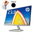 【IPSパネル】HP 24f(型番:2XN60AA#ABJ)(1920 x 1080 1677万色) 液晶ディスプレイ 23.8インチ 超薄型 省スペース フルHD ディスプレイ モニター 新品 PCモニター ゲーミングモニター・・・