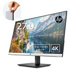 4K HP 27f 27インチ 4Kディスプレイ(型番:5ZP65AA#ABJ)(3840x2160/10.7億色) 27インチ 極薄型 IPS パネル搭載 リーズナブル 液晶モニター モニター 新品