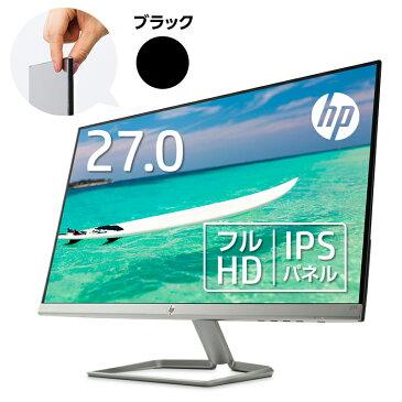 HP 27f(型番:2XN62AA#ABJ)(1920 x 1080 1677万色) 液晶ディスプレイ 27インチ 超薄型 省スペース フルHD ディスプレイ モニター 新品 縁が狭額で24型くらいの設置感 PCモニター ゲーミングモニター