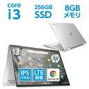 Core i3 8GBメモリ 256GB SSD PCIe規格 13.5型 IPS タッチディスプレイ HP Chromebook x360 13c (型番:2L3X5PA-AAAB) ノートパソコン 新品 Chrome OS のぞき見防止機能 米軍調達規格 LTE搭載 SIMフリー