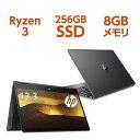 メーカー希望小売価格はメーカーサイトに基づいて掲載しています。 スペック モデル HP ENVY x360 13-ar0000 シリーズ ベーシックモデル 13-ar0001AU OS Windows 10 Home (64bit) プロセッサー AMD Ryzen™ 3 3300U (2.10GHz-3.50GHz, 2MB L2キャッシュ) カラー ナイトフォールブラック メモリ 8GB (4GB×2) DDR4-2400MHz (最大8GB) ストレージ 256GB SSD (PCIe NVMe M.2) オプティカルドライブ なし Webカメラ HP Wide Vision HD Webcam (約92万画素) ネットワークコントローラー なし 内蔵無線LAN IEEE802.11a/b/g/n/ac 、 Bluetooth 4.2 、機内モードオン/オフボタン付き グラフィックスタイプ AMD Radeon™ Vega 6 グラフィックス(プロセッサーに内蔵) ビデオメモリ メインメモリと共有 ディスプレイタイプ(液晶表示最大解像度/表示色) 13.3インチワイド・フルHDブライトビュー・IPSタッチディスプレイ(1920×1080 / 最大1677万色) 外部ディスプレイ 最大3840×2160 / 最大1677万色 ポインティングデバイス イメージパッド (タッチジェスチャー対応) メディアカードスロット microSDカードスロット キーボード バックライトキーボード(日本語配列) インターフェイス USB3.1 Gen1 ×2 (うち1ポートは電源オフUSBチャージ機能対応) 、USB Type-C™ 3.1 Gen1 ×1 (電源オフUSBチャージ機能、Power Delivery3.0対応) 、ヘッドフォン出力/マイク入力コンボポート×1 オーディオ Audio by Bang & Olufsen クアッドスピーカー、Realtek HighDefinition Audio準拠、内蔵デュアルマイク セキュリティ パワーオンパスワード、アドミニストレーターパスワード、TPM プライバシースイッチ 対応 Windows Hello 指紋認証センサー サイズ(幅x奥行きx高さ) 約 306×212×14.5(最薄部)- 16(最厚部)mm 質量 約 1.28 kg ACアダプター 65W スマートACアダプター(動作電圧:100-240 VAC、動作周波数:50-60 Hz) 消費電力 (標準時/最大時) 約 7W / 65W 省エネ法に基づくエネルギー消費効率 後日公開 バッテリ リチウムイオン バッテリ (4セル) バッテリ駆動時間 最大 14時間30分 セキュリティソフトウェア マカフィー® リブセーフ (30日版) オフィスソフト WPS Office Standard Edition(ダウンロード版) ワープロ(Writer)+表計算(Spreadsheets)+プレゼンテーション(Presentation)と3つがセットになったOffice互換ソフトです。 操作や表示、保存の形式をMicrosoft Officeに最大限近づけており、Microsoft Office 2007-2016のファイルの読み込み、編集にも対応しております。 さらに11書体29種類のMicrosoft Officeと同等のフォントと777種類のクリップアートも同梱しています。 ※お客様ご自身でのダウンロードとインストールの作業が必要です。 ※インターネット接続環境が必要です。 ※本製品のサポートは、キングソフト株式会社がおこないます。 主なソフトウェア HP Support Assistant、HP Command Center、その他 主な添付品 速効!HPパソコンナビ特別版、ACアダプター、電源コード、保証書 等 標準保証 1年間 (引き取り修理サービス、パーツ保証) 使い方サポート 1年間