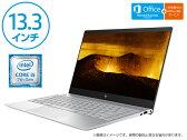 <13.3インチワイド> HP ENVY 13-ad010TU ノートパソコン office付 新品(2DP53PA-AAAB)(Windows 10 Home/インテル® Core™ i5-7200U/8GBメモリ/512GB SSD)