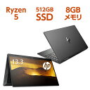 Ryzen5 8GBメモリ 512GB高速SSD 13.3型 タッチ式 HP ENVY x360 13(型番:3N928PA-AADH)指紋認証 ノートパソコン office付き 新品 (2020年7月モデル)・・・