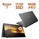 Ryzen7 16GBメモリ 512GB高速SSD 13.3型 タッチ式 HP ENVY x360 13(型番:3N945PA-AABB)指紋認証 ノートパソコン office付き 新品 (2020年7月モデル)・・・