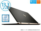 【激薄13.3インチ】HP Spectre 13-v107TU ノートパソコン office・マウス・クラッチバッグ付 新品(Y4G20PA-AAJU)(Windows 10 Home/第7世代インテル® Core™ i5-7200U/8GB オンボード/256GB SSD)