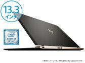 【6/8・10:00〜7/31・9:59はポイント10倍】<13.3インチノートPC> HP Spectre 13-v108TU(Y4G21PA-AAAA)(Windows 10 Home/第7世代インテル® Core™ i7-7500U/8GB オンボード/512GB SSD)
