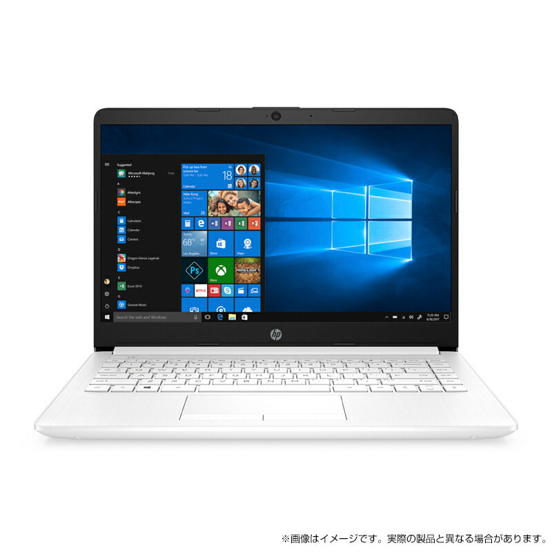 AMDA4-91254GBメモリ128GBSSD14.0型FHDHP14s(型番:7XH09PA-AACC)ノートパソコンoffice付き新品安いノートパソコン中古に負けない価格