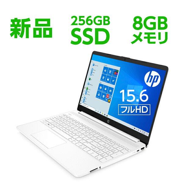 AMDAthlonSilver3050U8GBメモリ256GBSSD(超高速PCIe規格)15.6型フルHDHP15s(型番:3
