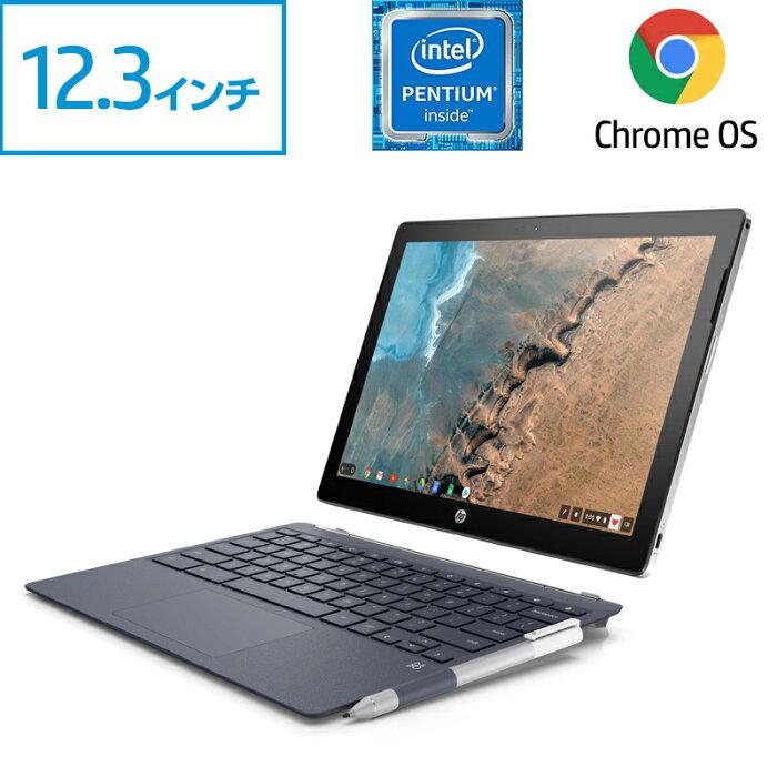 Chromebook Pentium 4GB 32GB eMMC フラッシュメモリ 12.3型 IPS タッチディスプレイ HP Chromebook x2 (型番:7EW42PA-AAAA) ノートパソコン Office付き 新品 Chrome OS Googleアシスタント Google Play Wacom AES スタイラスペン付き