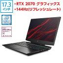 RTX 2070 144Hz Core i7 9750H 1...