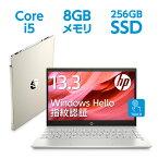 【8/20まで全品10%OFFクーポン】 Core i5 8GBメモリ 256GB SSD (超高速PCIe規格) 13.3型 FHD IPS液晶 タッチ操作 指紋認証 HP Pavilion 13 (型番:2J915PA-AAAA) ノートパソコン office付き 新品 モダンゴールド(2019年12月モデル)