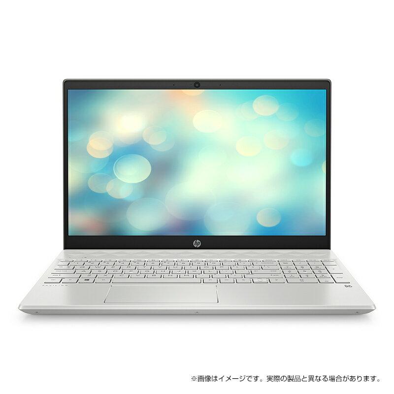 Corei58GBメモリ256GBSSD+1TBHDD15.6型FHDIPS液晶HPPavilion15(型番:8SM80PA-AAAI)ノートパソコンOffice付き新品セラミックホワイト