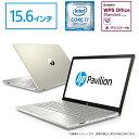 Core i7 16GBメモリ 128GB SSD + 1TB HDD 15.6型 FHD IPS液晶 HP Pavilion 15 (型番:5XN16PA-AAAF) ノートパソコン Office付き 新品 モダンゴールド(2019年3月モデル)