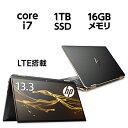 Core i7 16GBメモリ 1TB SSD PCIe規格 Optaneメモリー32GB 13.3型 タッチ式 フルHD HP Spectre x360 13 (型番:1A941PA-AAAA) ノートパソコン office付き 新品 アッシュブラック 世界最小 天面加圧500kgf SIMフリー LTE対応 2019年12月モデル