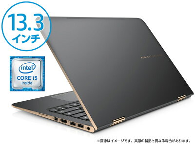 <13.3インチノートPC> HP Spectre 13-4129TU x360(T0Y39PA-AAAA)(Windows 10 Home/第6世代インテル® Core™ i5-6200U/8GB オンボード/256GB SSD)