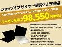 Core i5 8GBメモリ 256GB SSD PCIe規格 13.3型 フルHD IPS タッチ