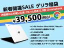 【1/3(日)までエントリーでポイント最大22倍】Pentium Silver N5030 4GBメモリ 64GB eMM 12.0型 IPS タッチディスプレイ Chromebook (型番:1W4Z4PA-AAAB) ノートパソコン 新品 Chrome OS 福袋