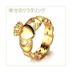 低アレルギー ゴールド チタンリング 8号 日本サイズ16号 愛 友情 幸せの象徴 アイルランド発 クラダリング