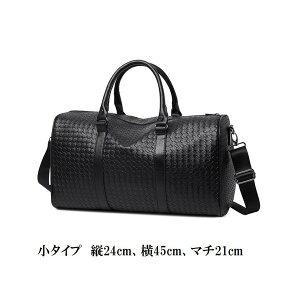ボストンバッグ 小PUレザー メンズ レディース 大容量 トラベルバッグ 旅行バッグ 旅行カバン 機内持ち込み ゴルフバッグ