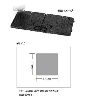 水作ボトムフィルター用追加用底面プレートスクエアタイプ4枚入