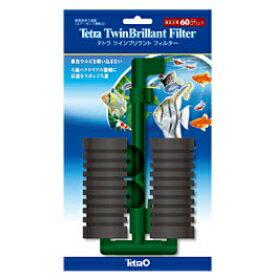 適合水槽:60水槽に一番よく売れている定番!ツインタイプ60cm以下(60L)人気NO1 テトラ ツイン...