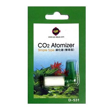 CO2拡散セラミックストーンS 小型水槽用 30cm以下用