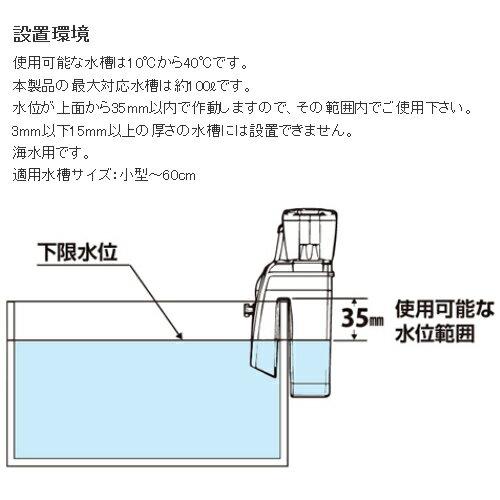 水槽 60 水量 センチ