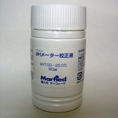 マーフィード pHメーター 校正液 水質測定剤