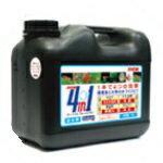 エーハイム 4in1(フォーインワン)5L カルキ抜き 淡水用 水質調整 2200406